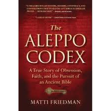 The Aleppo Codex